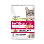 Trainer Natural Cat Kitten & Young con Pollo Fresco Busta 85 grammi