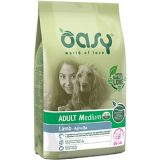 oasy-adult-medium-agnello