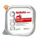 Drn-solo-cane-gatto-100-grammi-300-grammi-galletto