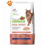 Trainer-ideal-weight-cat-con-carni-bianche-estratto-foglie-fico