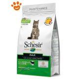 Schesir-Cat-Adult-Maintenance-Agnello-Cibo-Secco-400-g-1.5-kg-1